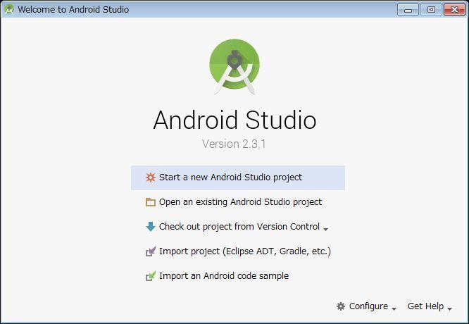 Android Studioへようこそ