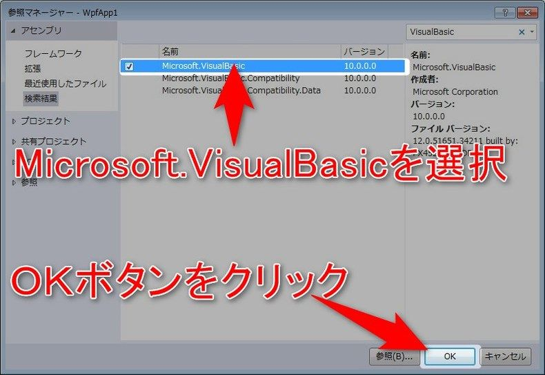 Microsoft.VisualBasic.FileIO