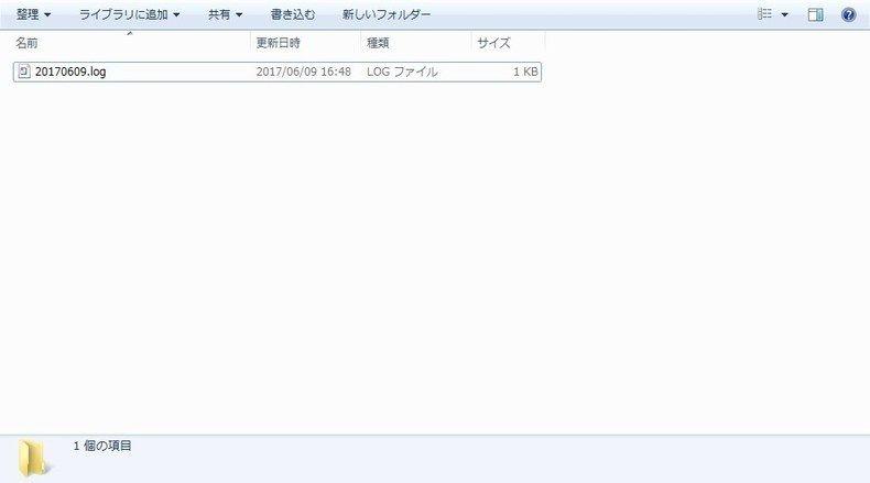 ログファイルの出力