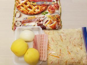 ベーコンポテトグラタンパイの材料