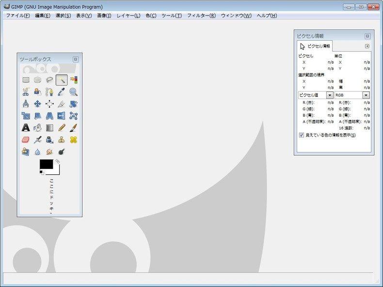 WPF】画面のタイトルバーに自作アイコンを表示する | ドラブロ