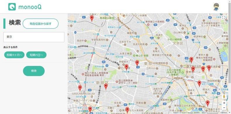 東京で検索