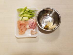 柚子胡椒ペペロンチーノの材料