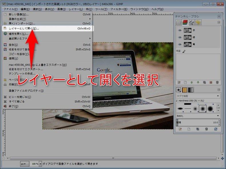 画像のインポート