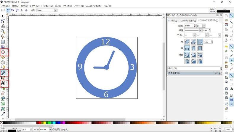 時計の描画