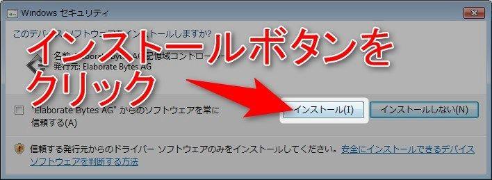 Windows セキュリティダイアログ