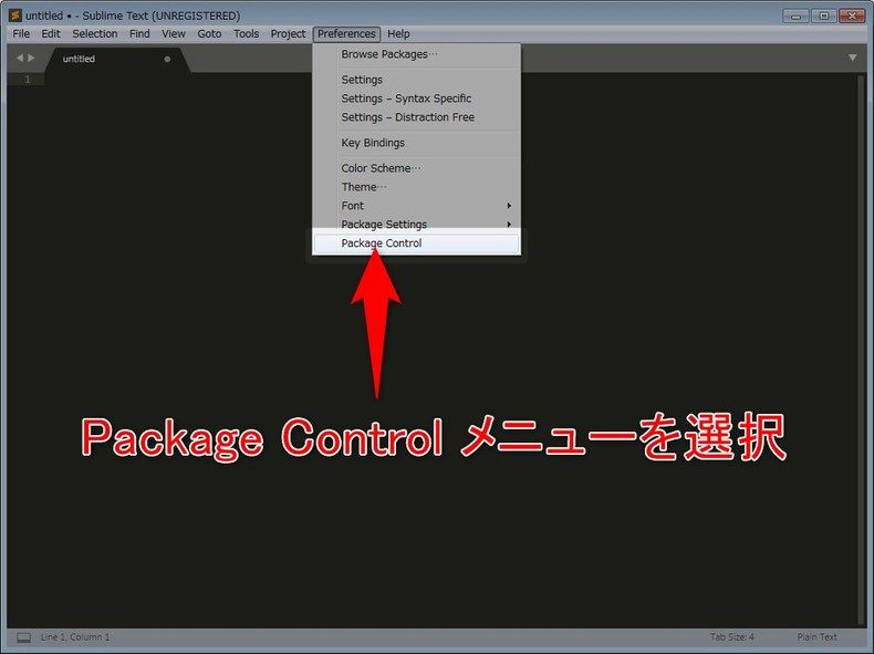 Package Control の選択