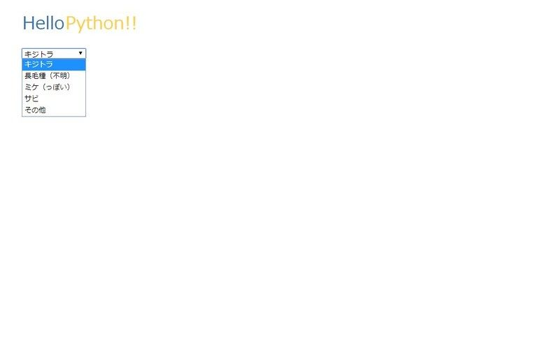 Python】SQLiteからデータを取得して表示する(その1