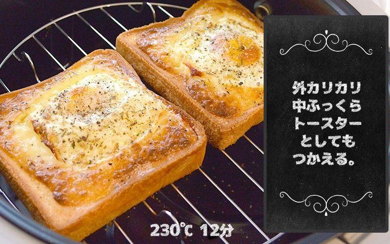トースター機能