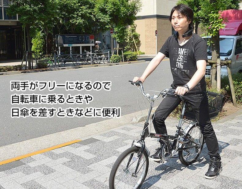 自転車走行時
