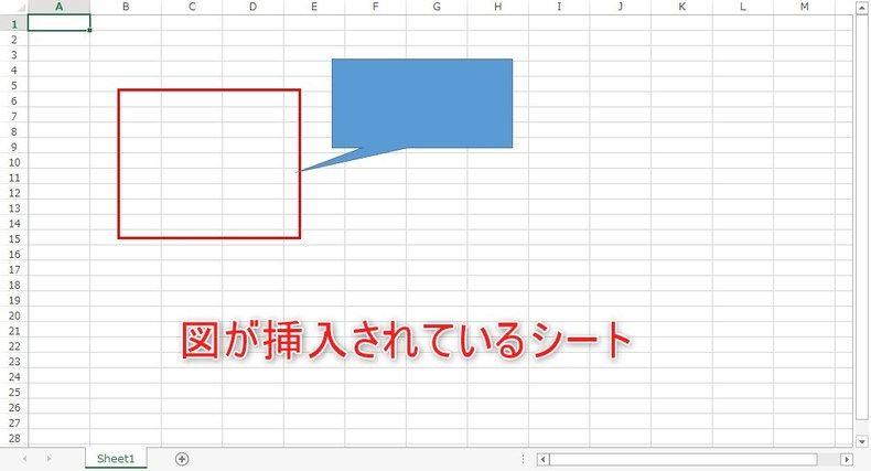 図の挿入1