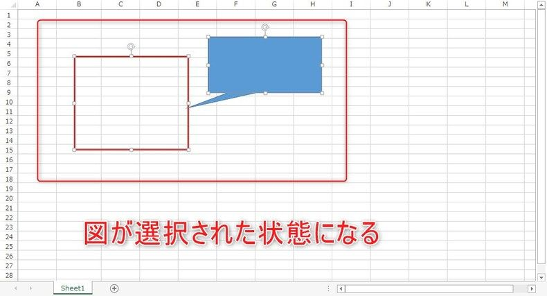 図の挿入4