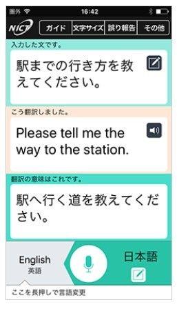 翻訳結果の検証
