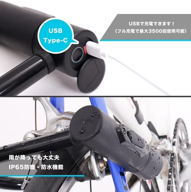 USB充電&防水
