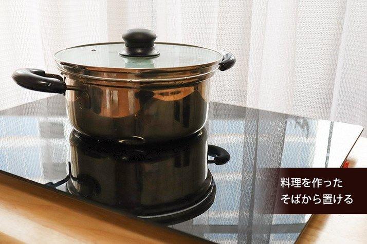 鍋や食器も置ける