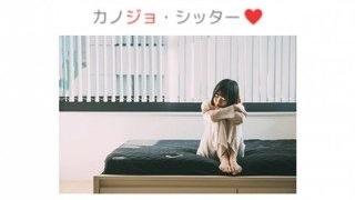 kanojyo-sitter