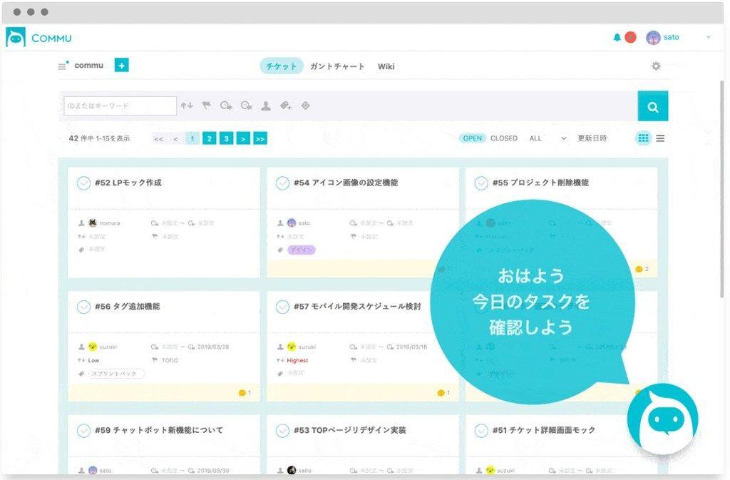 プロジェクトページイメージ