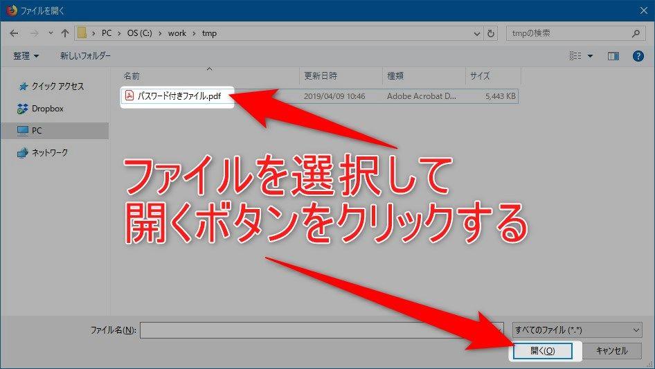 エクセルvba pdf パスワード設定