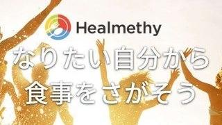 Healmethy