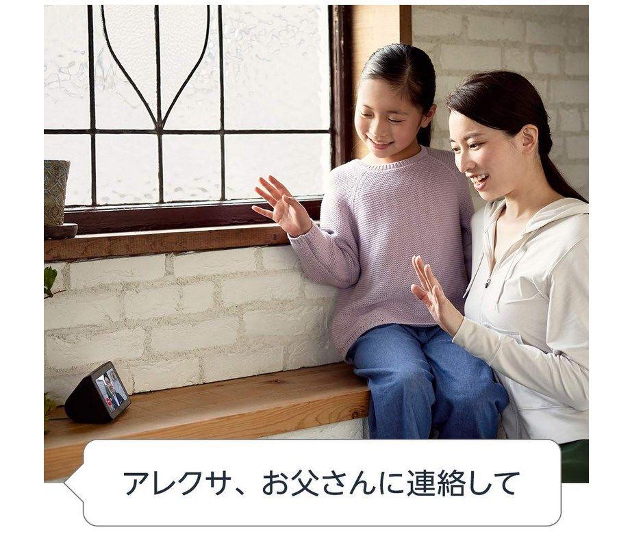 テレビ通話