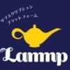 Lammp