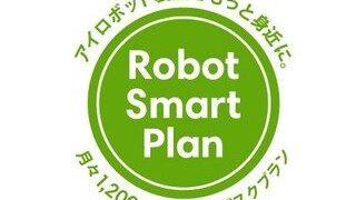 robotsmartplan