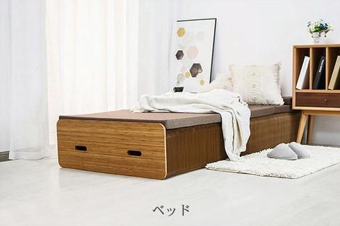 ベッドモード