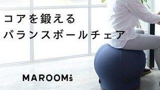 MAROOMS