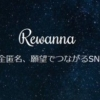 Rewanna