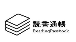 ReadingPassbook