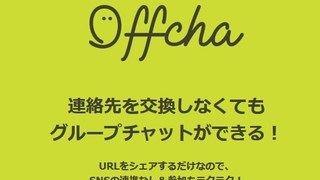 offcha