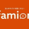 famion