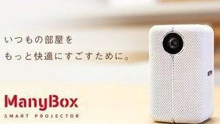 ManyBox