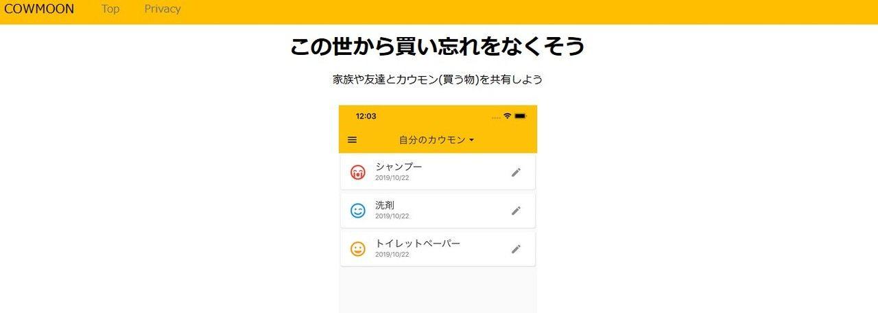 サービストップイメージ
