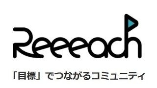 Reeeach