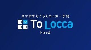 ToLocca