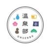 onsenbu