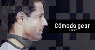 comodogear