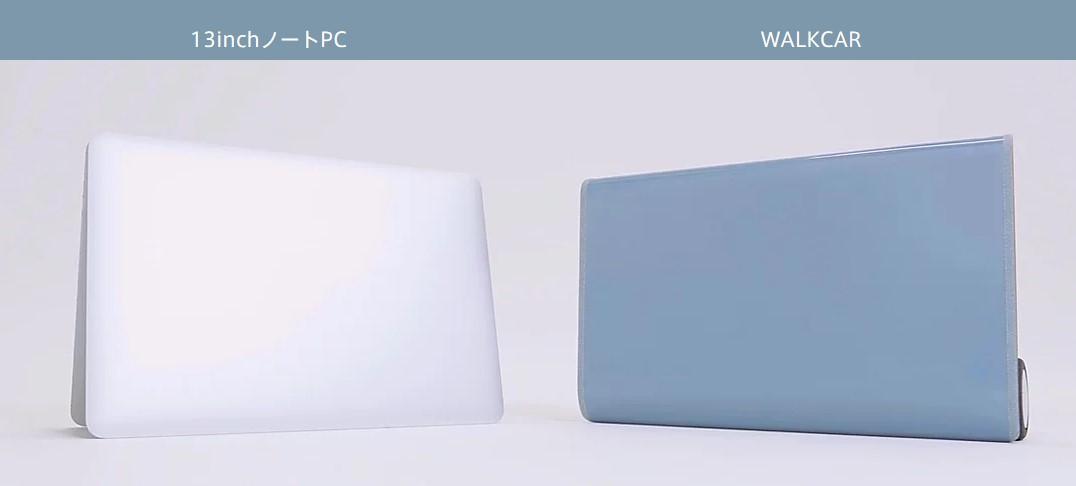 ノートPCとの比較