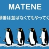 MATENE