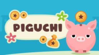 Piguchi