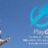 PlayG