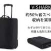 VISHARK