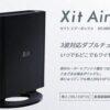 XitAirBox