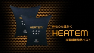 heatem