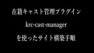 krcSample