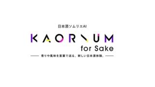 Kaorium