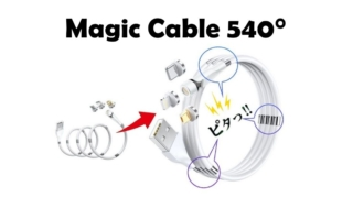 MagicCable