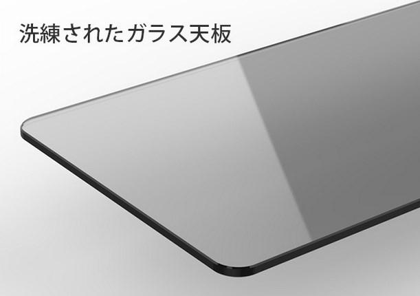 強化ガラスの天板