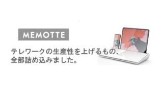 MEMOTTE